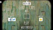 【方块逃脱:阿尔勒】Cube Escape Arles 全流程攻略