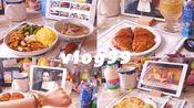 vlo.99 ·一人食·在家的三餐·家常菜·香肠奶酪司康 ·杂蔬吐司·来杯樱花季限定气泡饮·生活记录·快点夏天8