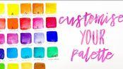 【搬运】色彩理论EP7 自定义色轮调色盘 part2 Customising Your Color Wheel Palette