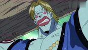 海贼王:这个鱼人还会说话,乌索普只好再把它暴揍一顿了
