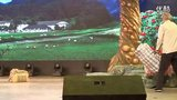 四川省首界农民艺术节决赛《捐》(巴哥拍摄制作)《眉山市》