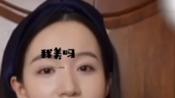 沁风qinfen的小视频2020年03月25日11:53:20