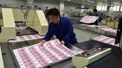 印钞厂的普通工人,大都是什么学历?答案说出来大多人不敢信!