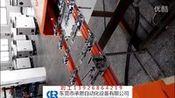 双行程机械手18,冲压自动化设备,代理机器人招商加盟,油压液压机械手,二次元机械手,上海恒中—在线播放—优酷网,视频高清在线观看