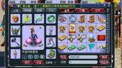 梦幻西游: 老王鉴定8个军火, 第二个就出了个人人想要的成就?