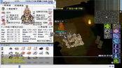[火星推广向]仙境传说水桶RK普攻193攻速(1秒7剑)solo梦魇金字塔