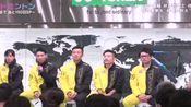 2020.02.25 ~夢の舞台まであと150日SP~tonami运输俱乐部出席yonex show room签售会cut