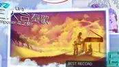 喵赛克steam版三人合奏歌4.0速ex级纪念