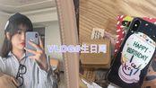 VLOG/04. 充实的生日周|串门儿艺术节|探店有个计划书店|宜家卡砸|吃到了好吃的韩餐55
