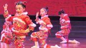 2020襄阳市青少年春晚《说唱中国红》