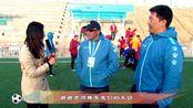 内蒙古自治区大学生运动会西瓜TV报道