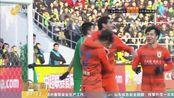 中超收官:鲁能负国安 排名联赛第五