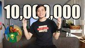【卡路里挑战】1000万谢谢(2019年12月21日9时15分)