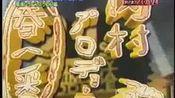 (生肉)内村produce 061 30分1本勝負 内村ウォーカー