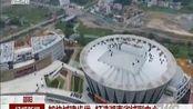 加快城建步伐 打造湖南省域副中心