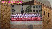 益阳市一中77届高36班四十年同学聚会视频【母校荣躍】