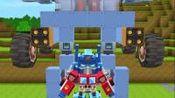 迷你世界:擎天柱教你制作能变身3种形态和发射导弹的战车机器人(4)