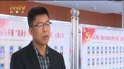 [内蒙古新闻联播]自治区845项政务服务实现网上办理