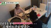 【我家的熊孩子】【洪真英&姐姐】面片汤烤肉葱泡菜,11.26naver tv观看第一名