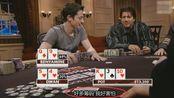 德州扑克:抽花撞天顺,毒王:你筹码那么多,我好害怕啊