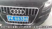 上海市公拍中心司法委托拍卖拍品简介 --