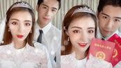 姜潮晒结婚证庆一周年,麦迪娜穿婚纱圆梦!不办婚礼的原因好心酸