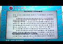 福州大学自考本科 、福州大学自考专科、招生简章_天天招生05集