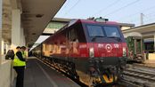 【中国铁路】HXD3D0115 Z378次(西宁—上海)2020年1月1日西安站3站台7道发车 青藏25T&BSP混编
