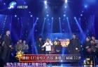 梨园春 贾文龙感叹群众演员演技好 演唱《焦裕禄》百姓歌