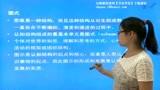 【书乐学堂】2021年考研陈琦、刘儒德《当代教育心理学》视频精讲