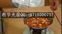 兰州牛羊肉泡馍加盟-www.youzhachoudoufu.com