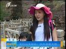 [新闻午报-山西]长治 太行山大峡谷:省外游客大增