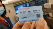 武汉市民自发鸣笛致敬,深圳驰援湖北医疗队队员踏上归程!