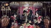 【Royal Scandal(luz×奏音69×RAHWIA)】1st Album「Q&A」全曲XFD【2019.12.18】