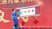 """非遗《川北大木偶》&四川省南充市""""文化下乡""""系列&个人拍摄记录"""