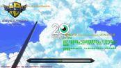 数码世界 Reincarnation 杰斯兽gx n4