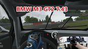 AC神力科莎,宝马M3 GT2方向盘跑圈,7分43秒