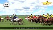 去蒙古旅游时,1万人民币能够生活多长时间?有很多人都想错了