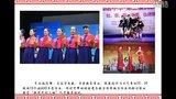 河池市职业教育中心学校2014年 开题报告(民族文化)