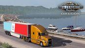 美洲卡车模拟-俄勒冈州 #2:驾驶Mack Anthem将货物送往滨海城市阿斯托里亚 | American Truck Simulator