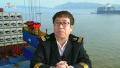 海员专业知识讲座1-3、各个岗位的薪资待遇