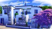 【葡萄吃月饼|搬运】模拟人生4速建 GREEK HOUSE by Bohème