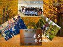 视频: 华东政法大学刑事司法学院1126班  (蒋志怀)