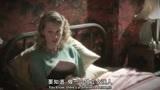 【美队女友Peggy Carter独立电视剧】卡特特工 第1季片段