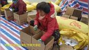 陕西省韩城市金城办英村交易市场
