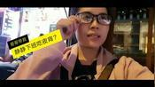 越南姑娘:静静22点下班,哥哥带我去玩吃夜宵,看她吃了些什么?