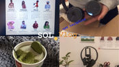 MY FIRST VLOG|我的日常生活·制作海报日历·自制奶油咖喱虾饭·房间装饰|SOL.