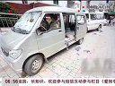 视频: 南昌:赔偿协议难定  医患双方群殴 [新闻夜航晨光版]