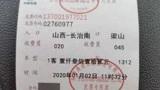 高速开400公里被收1312元车主获退费:已返还1100元并致歉
