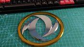 【小教程】硬表面曲面建模:东风标志制作